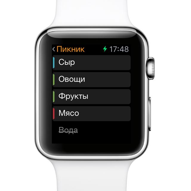 список покупок Купи Батон! на Apple Watch