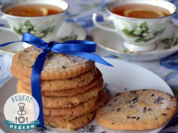 рецепт печенья с лавандой
